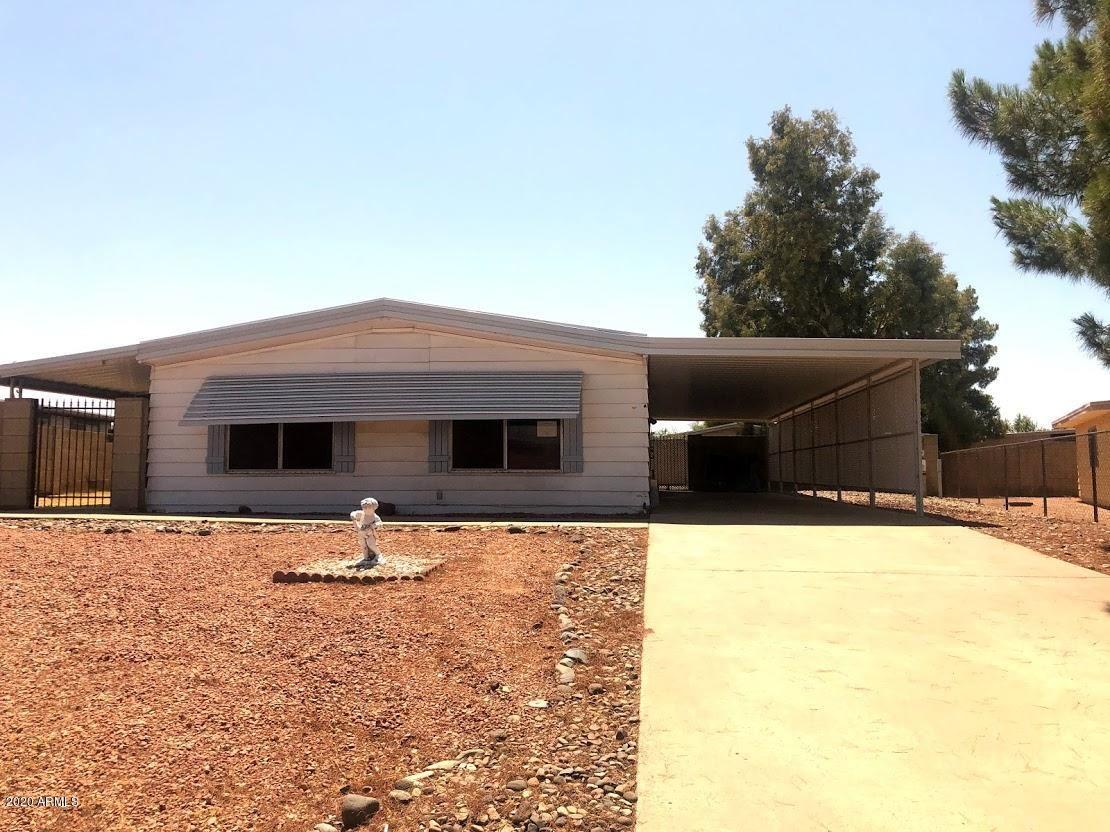 1601 W BETTY ELYSE Lane, Phoenix, AZ 85023 - MLS#: 6115496