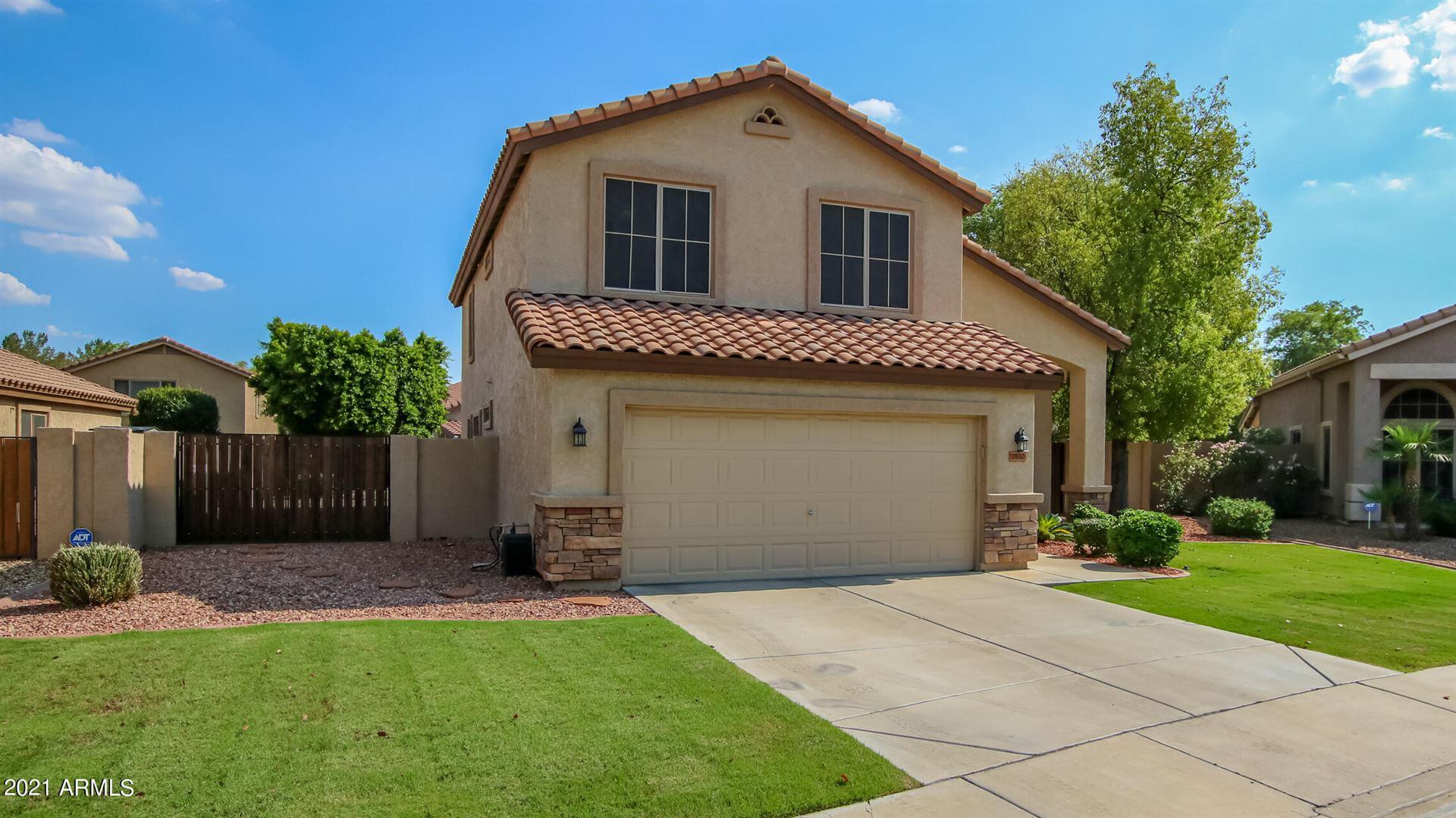 7467 W ABRAHAM Lane, Glendale, AZ 85308 - MLS#: 6271498