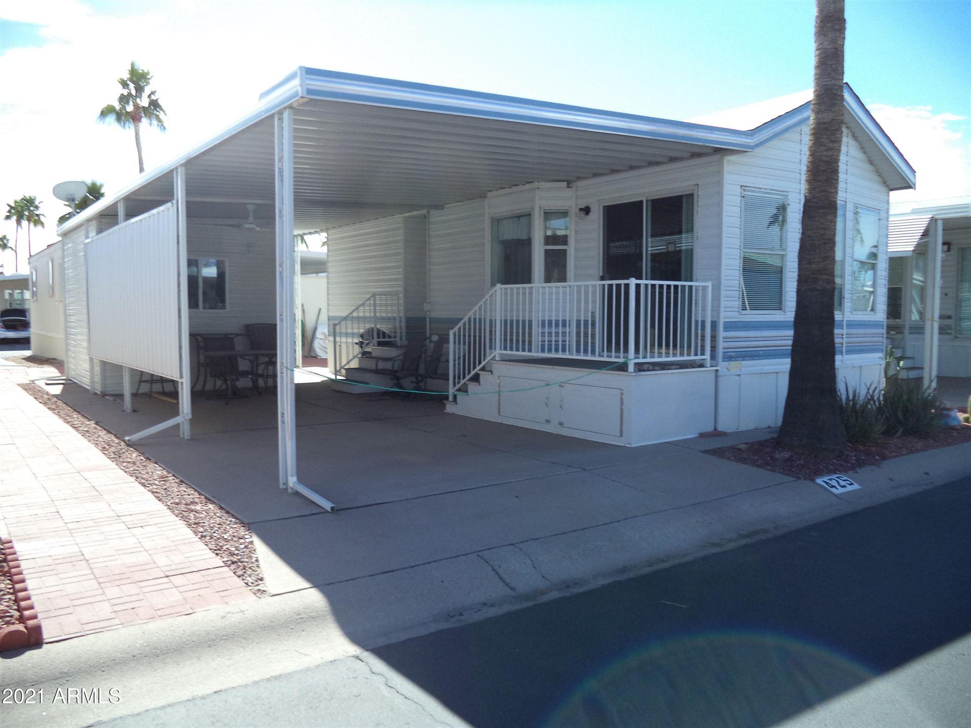 Photo of 425 S IRONSTONE Drive, Apache Junction, AZ 85119 (MLS # 6294500)
