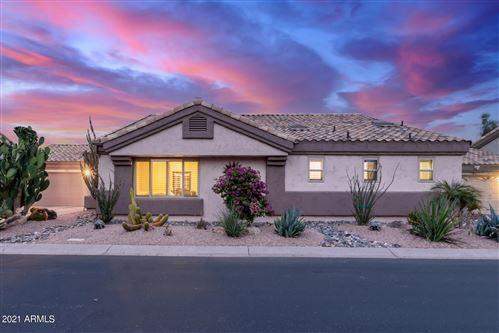Photo of 17455 N RAINDANCE Road, Surprise, AZ 85374 (MLS # 6251504)