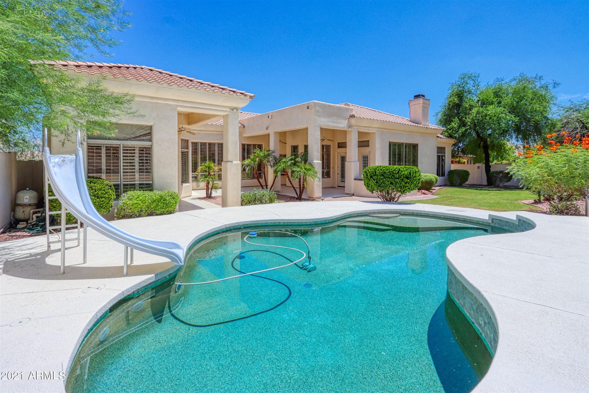 14606 S 20th Street, Phoenix, AZ 85048 - MLS#: 6272504