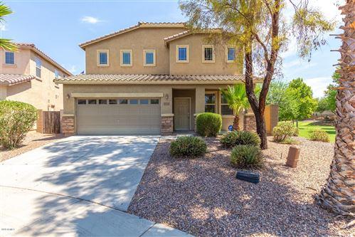 Photo of 42454 W PALMYRA Lane, Maricopa, AZ 85138 (MLS # 6104508)