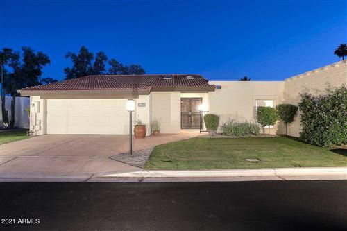 Photo of 7351 E Mclellan Boulevard, Scottsdale, AZ 85250 (MLS # 6236508)