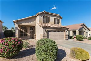 Photo of 3338 E JUANITA Avenue, Gilbert, AZ 85234 (MLS # 5981509)
