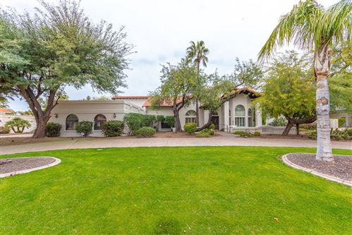 Photo of 10742 E FANFOL Lane, Scottsdale, AZ 85258 (MLS # 6025509)
