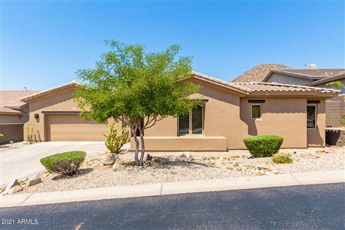 Photo of 14547 E Charter Oak Drive, Scottsdale, AZ 85259 (MLS # 6249509)