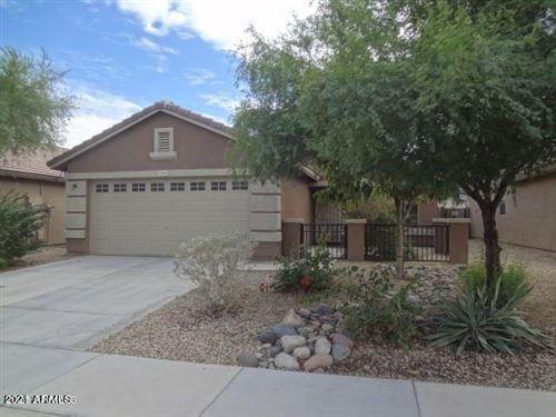 Photo of 25841 W Whyman Street, Buckeye, AZ 85326 (MLS # 6203511)