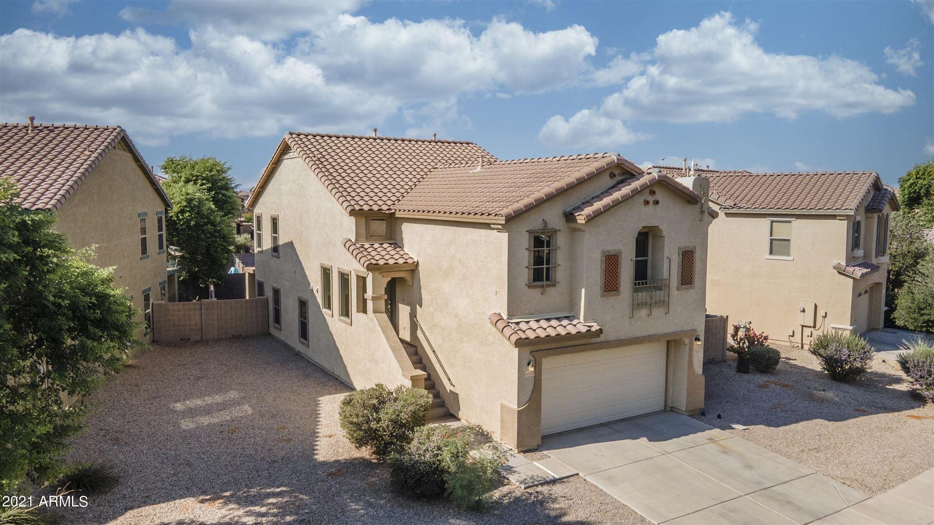 Photo of 40354 W HELEN Court, Maricopa, AZ 85138 (MLS # 6293511)