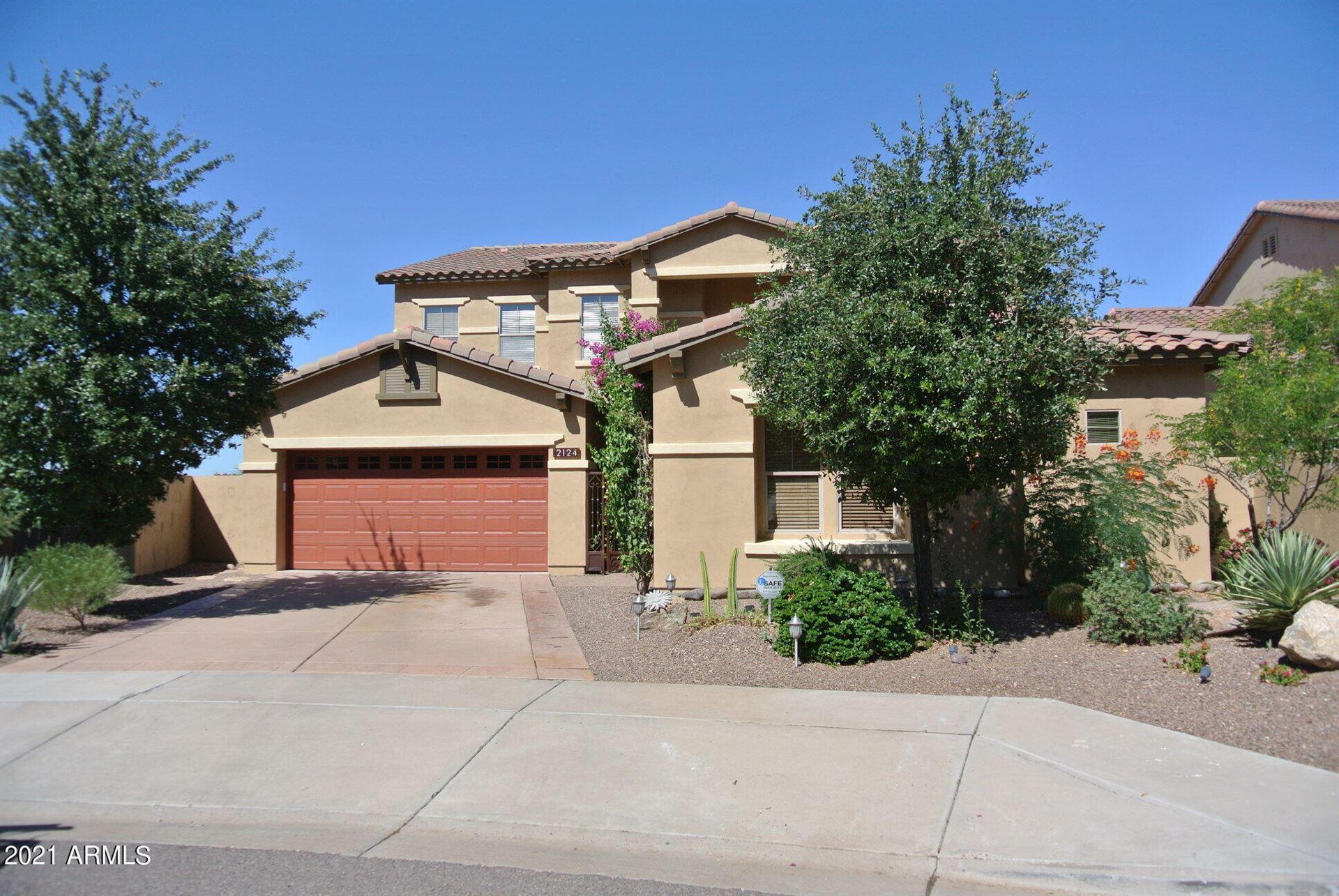 2124 E CALDWELL Street, Phoenix, AZ 85042 - MLS#: 6300512