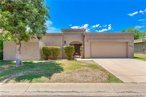 Photo of 8072 E DEL LATON Drive, Scottsdale, AZ 85258 (MLS # 5951513)