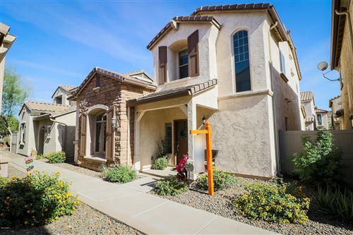Photo of 5344 W MOLLY Lane, Phoenix, AZ 85083 (MLS # 6151515)