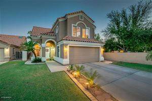 Photo of 1421 W CLEAR SPRING Drive, Gilbert, AZ 85233 (MLS # 5952517)
