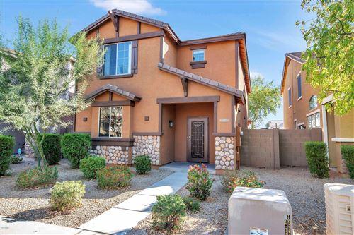 Photo of 3761 E KERRY Lane, Phoenix, AZ 85050 (MLS # 6151517)