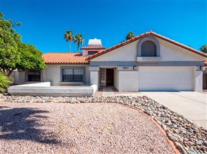 Photo of 10567 E Mission Lane, Scottsdale, AZ 85258 (MLS # 5933518)
