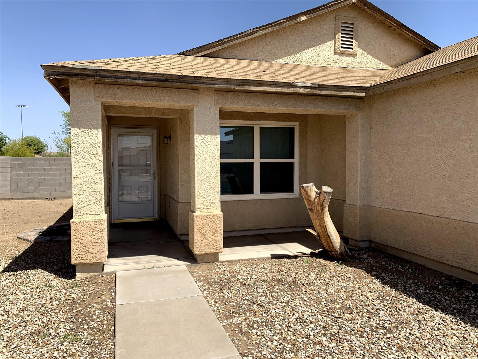 Photo of 12555 N PABLO Street, El Mirage, AZ 85335 (MLS # 6227519)