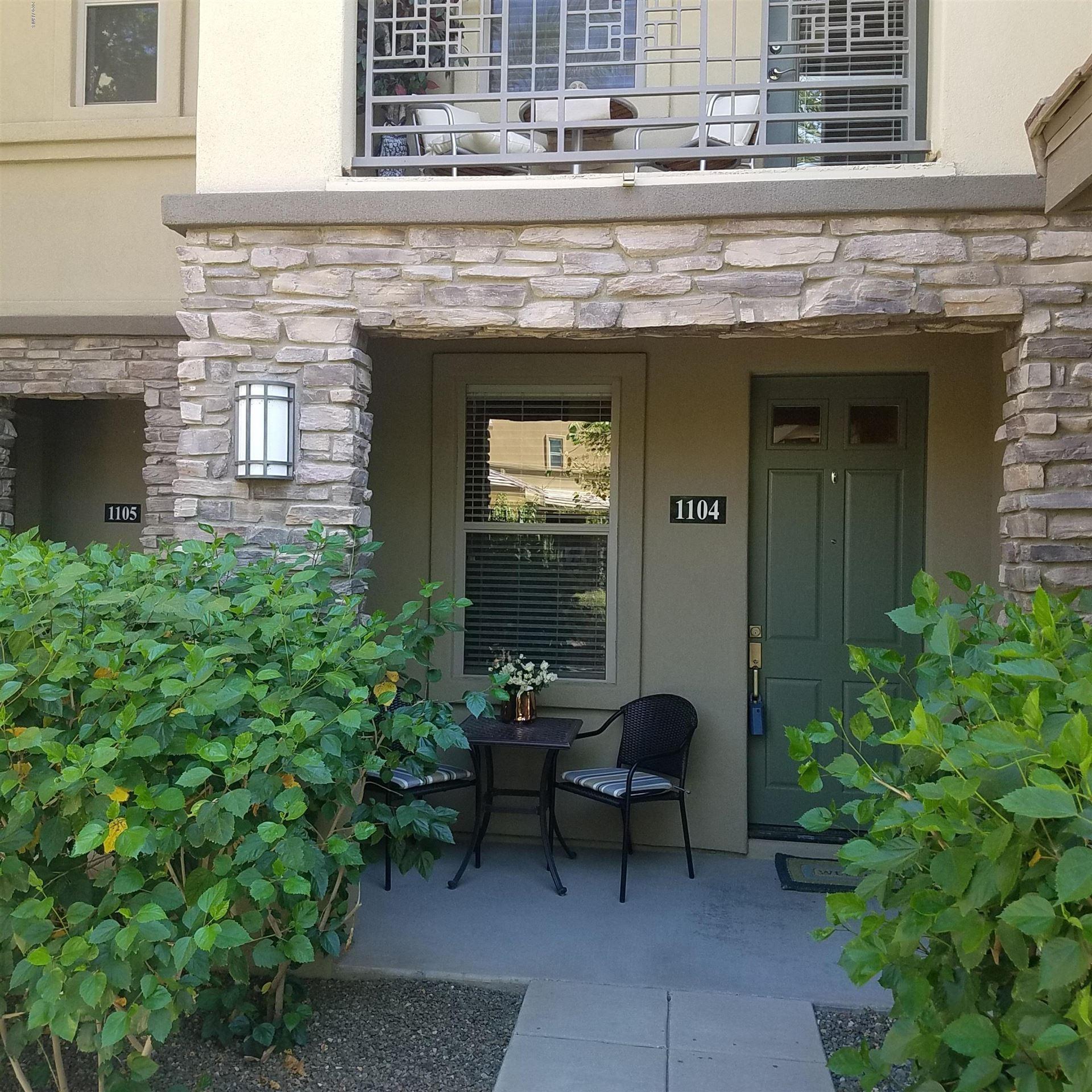 17850 N 68TH Street #1104, Phoenix, AZ 85054 - MLS#: 6062521