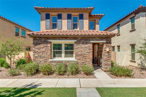Photo of 3673 E HONEYSUCKLE Drive, Chandler, AZ 85286 (MLS # 6110522)