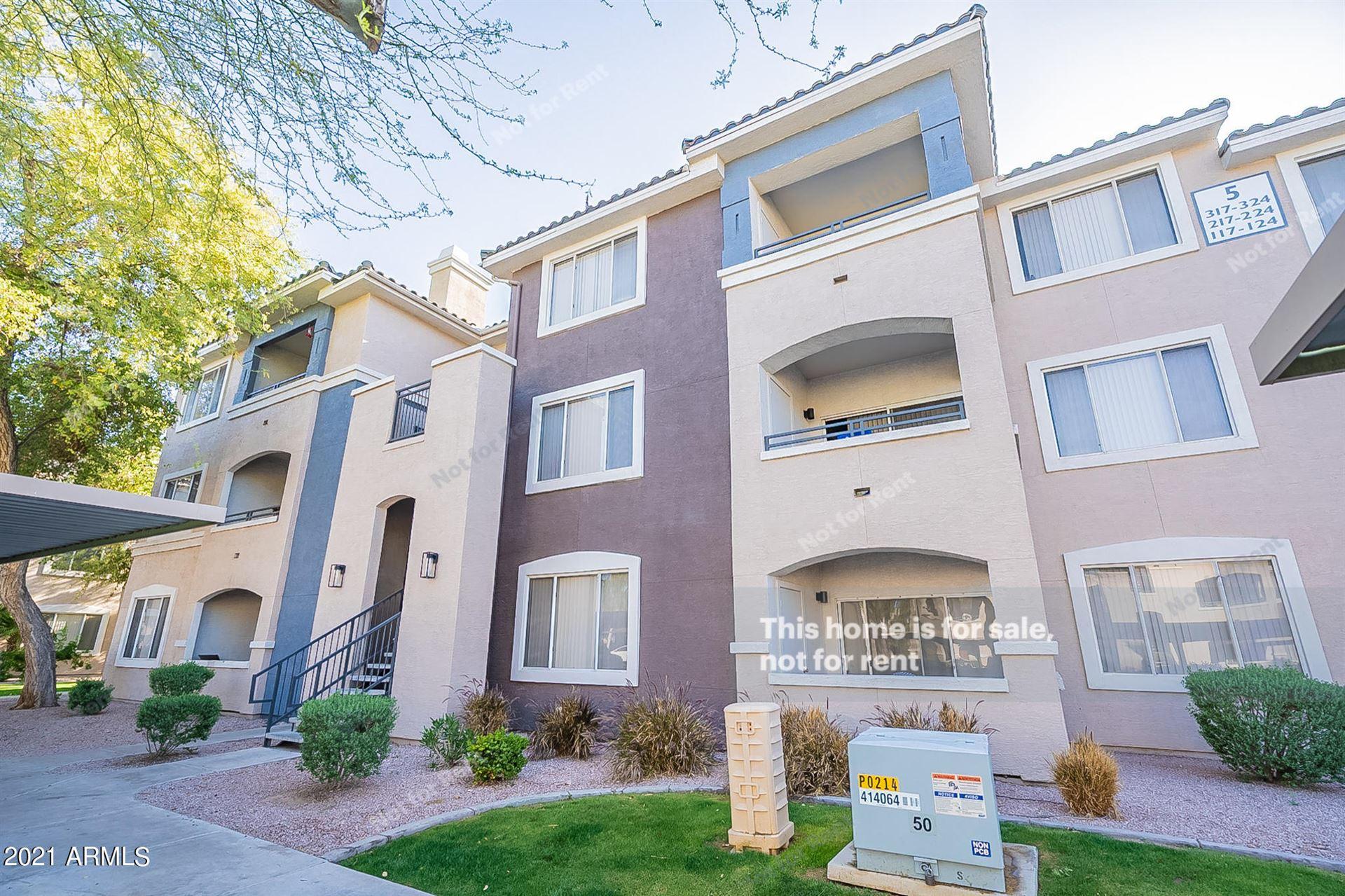 5345 E VAN BUREN Street #323, Phoenix, AZ 85008 - MLS#: 6217524