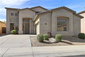 Photo of 7231 E NORTHRIDGE Street, Mesa, AZ 85207 (MLS # 5981526)