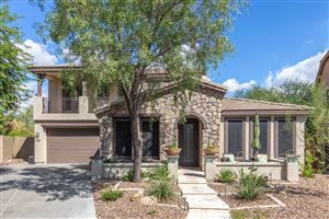 Photo of 40027 N PRIDE Drive, Anthem, AZ 85086 (MLS # 5985526)