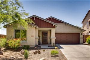 Photo of 30416 N 128TH Lane, Peoria, AZ 85383 (MLS # 5781527)