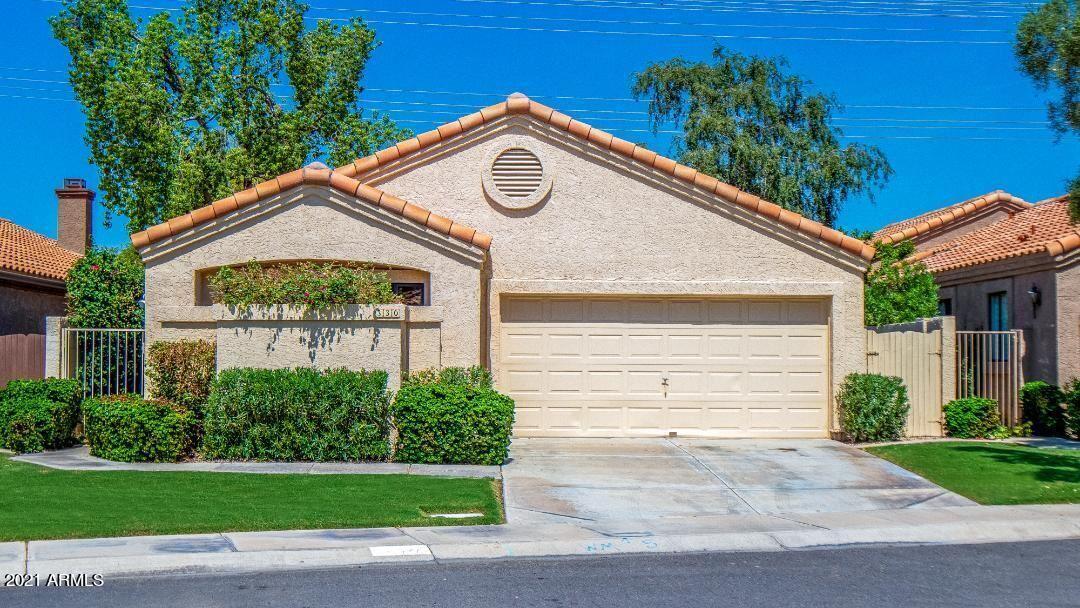 330 E HEARNE Way, Gilbert, AZ 85234 - MLS#: 6291527