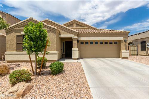 Photo of 9578 W ALBERT Lane, Peoria, AZ 85382 (MLS # 6247528)