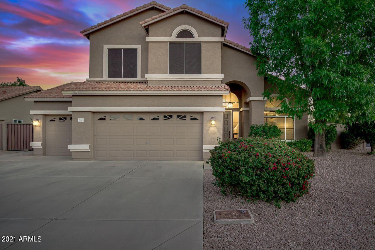 Photo of 205 N STARBOARD Drive, Gilbert, AZ 85234 (MLS # 6202533)
