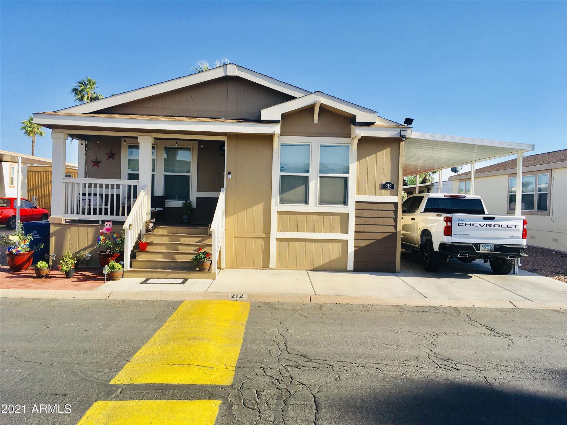 400 W Baseline #212 Road, Tempe, AZ 85283 - MLS#: 6242533