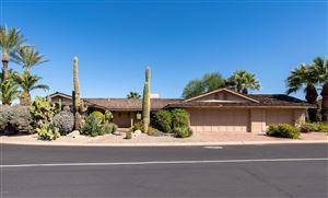 Photo of 5525 E LINCOLN Drive #69, Paradise Valley, AZ 85253 (MLS # 5989535)