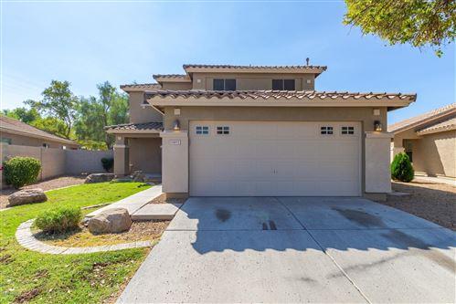 Photo of 13971 W BANFF Lane, Surprise, AZ 85379 (MLS # 6151535)