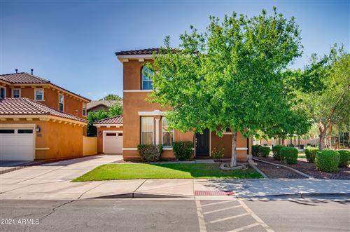 Photo of 9208 S TERRY Lane, Tempe, AZ 85284 (MLS # 6294536)