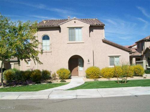 Photo of 41707 N MILES Court, Phoenix, AZ 85086 (MLS # 6099538)