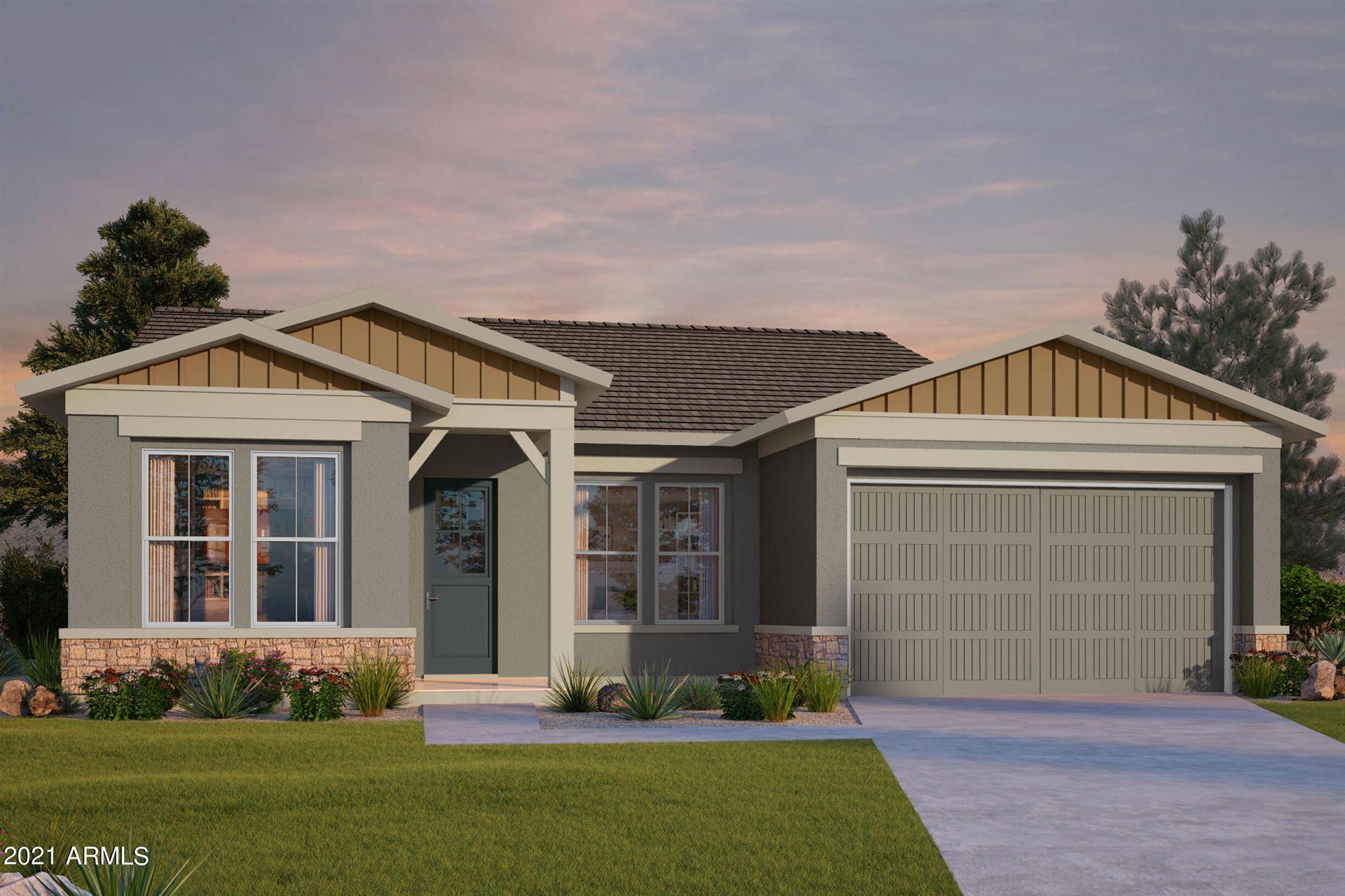 4458 S 118th Drive, Avondale, AZ 85323 - MLS#: 6290538