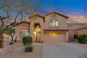 Photo of 2503 W BENT TREE Drive, Phoenix, AZ 85085 (MLS # 5901539)