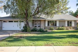 Photo of 4325 E FRIESS Drive, Phoenix, AZ 85032 (MLS # 5966539)