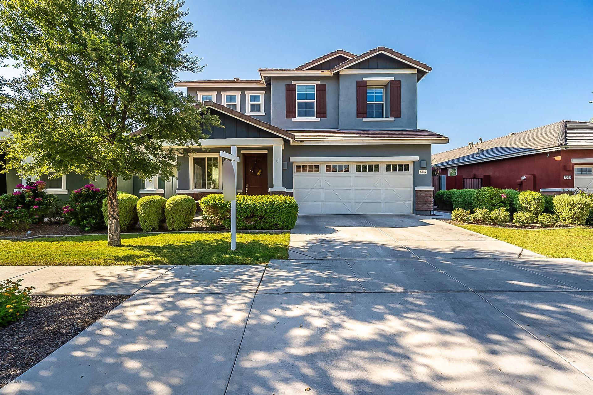 7347 E OSAGE Avenue, Mesa, AZ 85212 - MLS#: 6129539