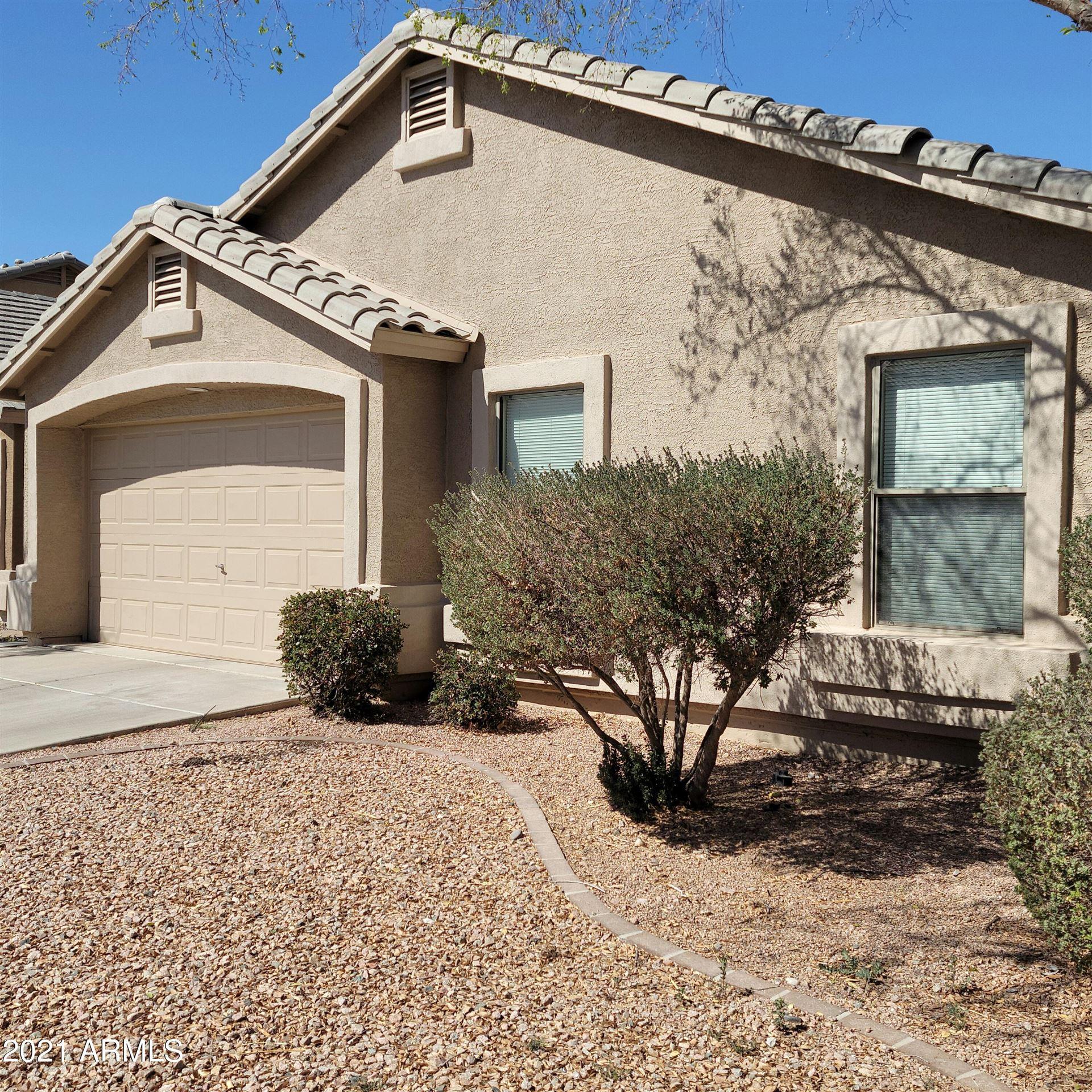 Photo of 42380 W ANNE Lane, Maricopa, AZ 85138 (MLS # 6201540)