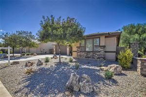 Photo of 1909 E RAVENSWOOD Drive, Gilbert, AZ 85298 (MLS # 5981541)