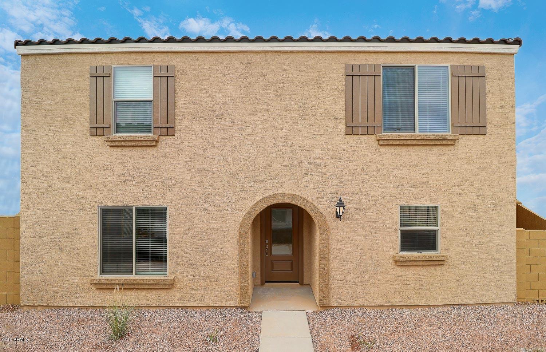 8045 W ALBENIZ Place, Phoenix, AZ 85043 - MLS#: 6127545