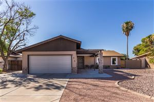 Photo of 131 W VILLA MARIA Drive, Phoenix, AZ 85023 (MLS # 5966546)