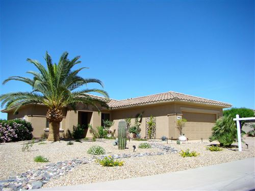 Photo of 17739 W CANTO BONITO Lane, Surprise, AZ 85387 (MLS # 6079547)
