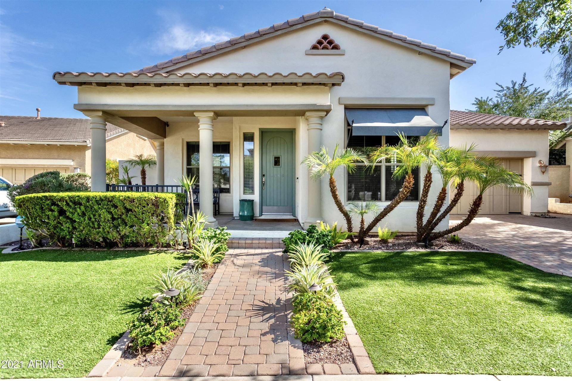 3945 N FOUNDER Circle, Buckeye, AZ 85396 - MLS#: 6257547