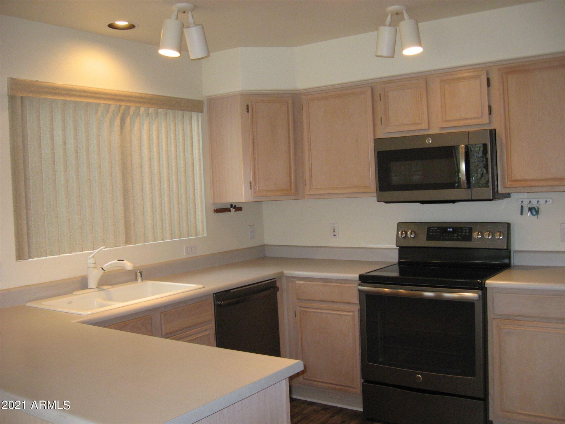3139 E WAHALLA Lane, Phoenix, AZ 85050 - MLS#: 6295547