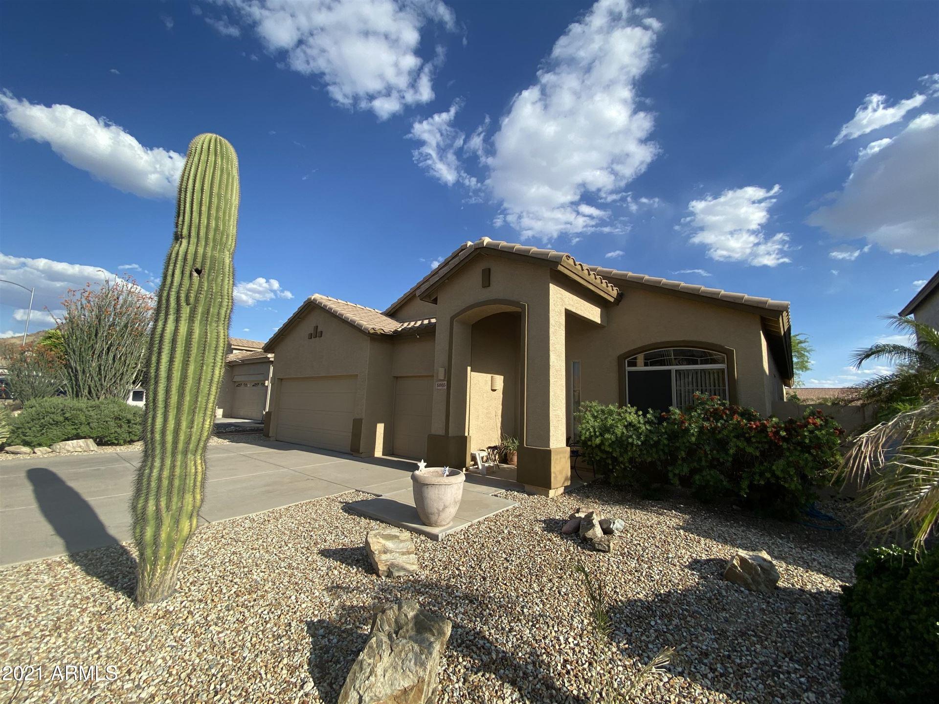 Photo of 6865 W REMUDA Drive, Peoria, AZ 85383 (MLS # 6224548)