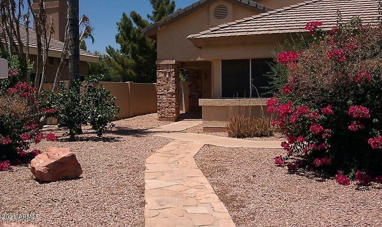 Photo of 10938 W ASHLAND Way, Avondale, AZ 85392 (MLS # 6296548)