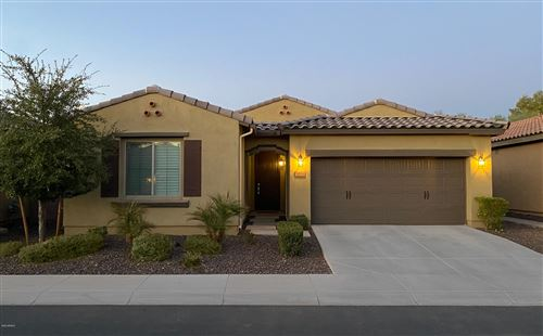 Photo of 4432 E SAINT JOHN Road, Phoenix, AZ 85032 (MLS # 6164549)