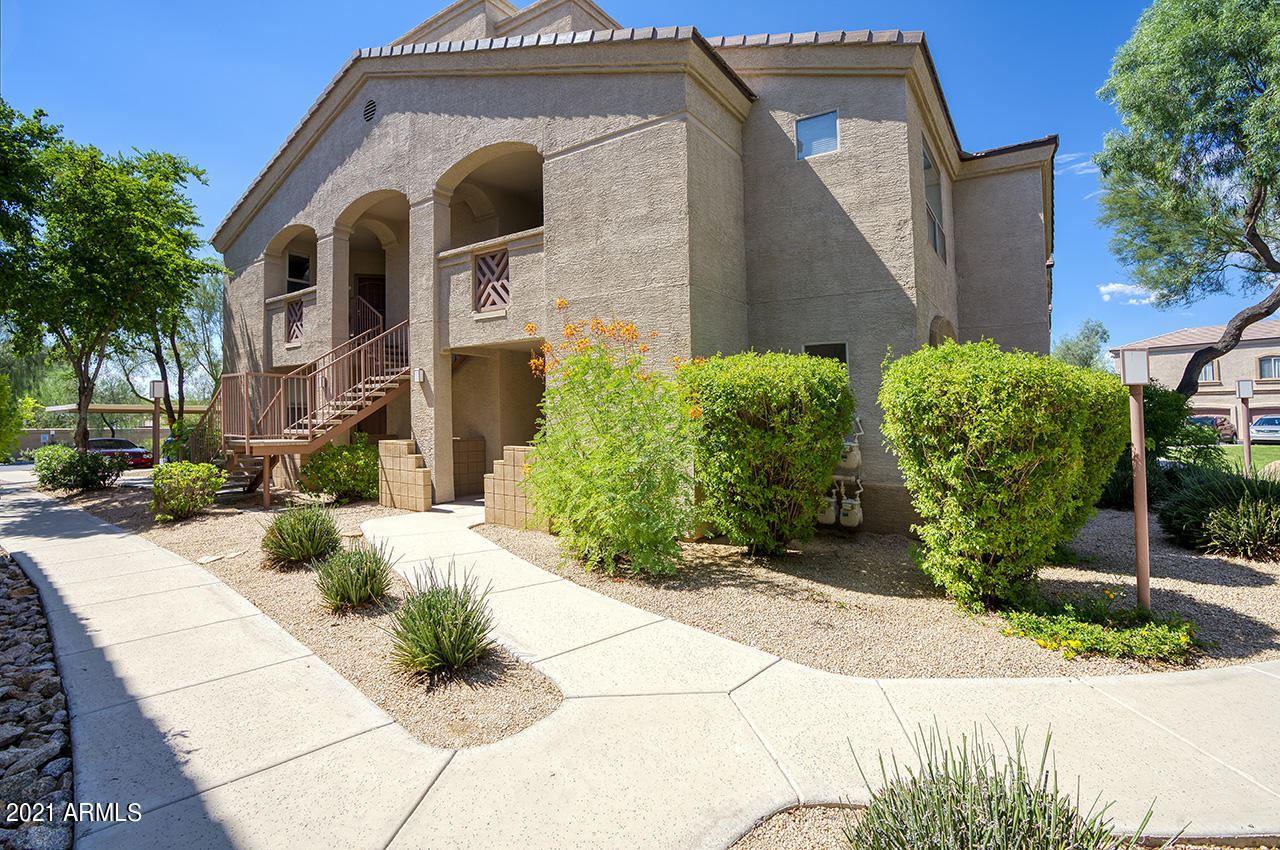 29606 N TATUM Boulevard #209, Cave Creek, AZ 85331 - MLS#: 6273550