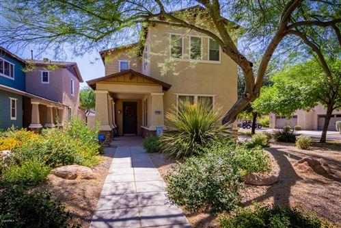 Photo of 13392 N 152ND Avenue, Surprise, AZ 85379 (MLS # 6081551)