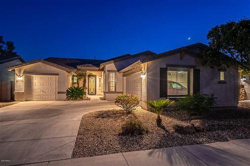 Photo of 18141 W TASHA Drive, Surprise, AZ 85388 (MLS # 6150551)